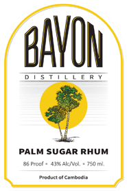 palm sugar rhum